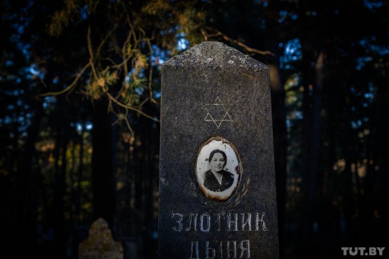 Фото Катерина Гордеева TUT.BY
