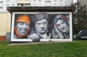 улица Смоленска 13, к.3