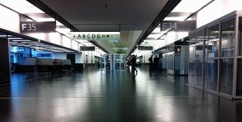 Курилка в аэропорту Вены
