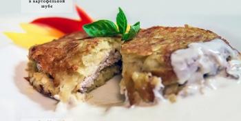 Мясо в картофельной шубе