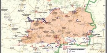 Мапа антытэрарыстычнай аперацыі ва Украіне па стану на ранак 24 ліпеня 2014