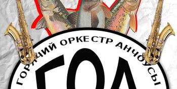 Минск. ГОА в Квартире №3!!! 15 мая 2015