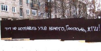 Жги, Пётр Алексеевич! (или Романов ПНХ)