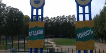 Средняя школа №28. Стадион