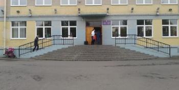 Средняя школа №4. Стадион