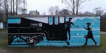 Граффити или рисунки в Витебске