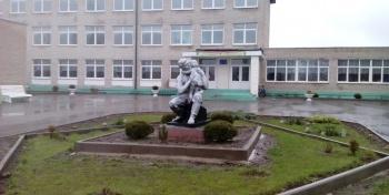 Средняя школа г.п. Россоны