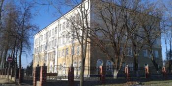 Средняя школа №2. Стадион
