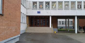 Средняя школа №40. Стадион+