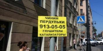 Россия глазами украинца. И моими