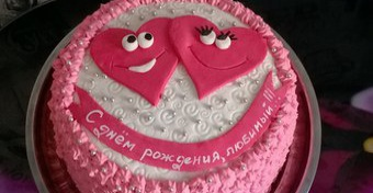 Кому тортик?