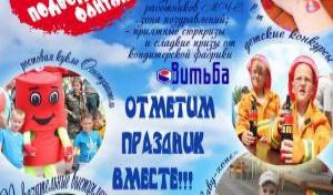 День пожарной службы Республики Беларусь