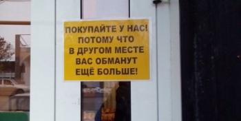"""Захват трамвая или """"всё для людей"""""""