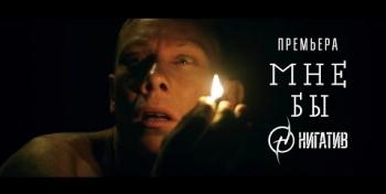 Март-поэт