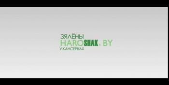 Haroshak.by